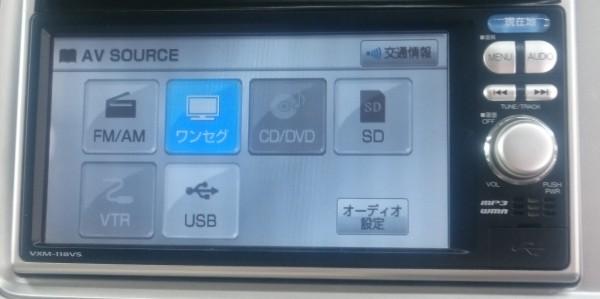 DSC_0205-1